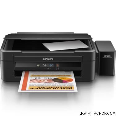 爱普生L220 墨仓式 打印机一体机(打印 复印 扫描)一体机