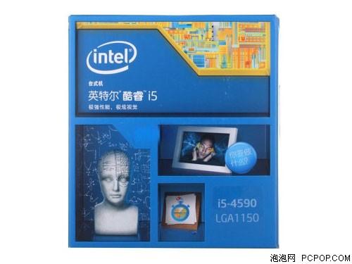 Intel酷睿i5-4590 22纳米 Haswell全新架构盒装CPU (LGA1150/3.3GHz/6M三级缓存)CPU