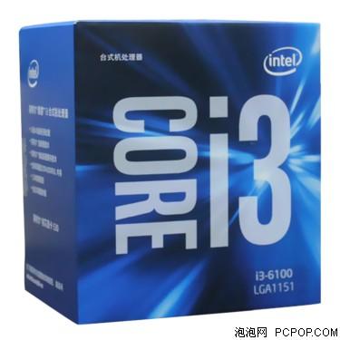 Intel 酷睿i3-6100 14纳米 Skylake架构盒装CPU处理器 (LGA1151/3.7GHz/3MB缓存/51W)CPU