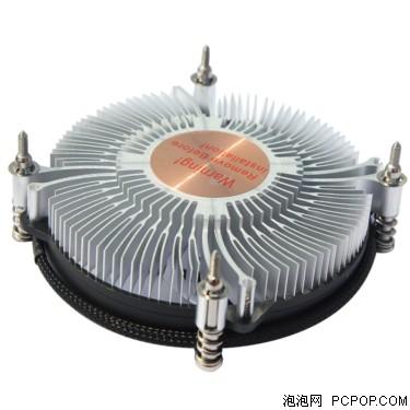大镰刀S950M下压式CPU散热器促销49元
