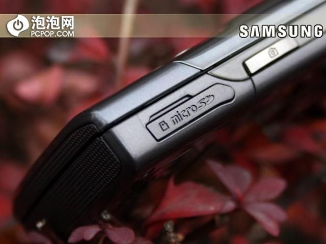 三星SGH G600其他图片下载 第69张