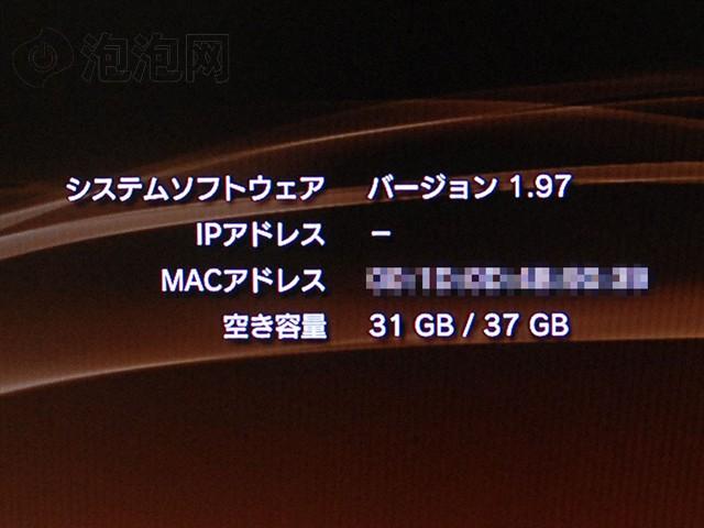 索尼ps3 40g 热卖套装 主机 双手柄 hdmi线 图片35