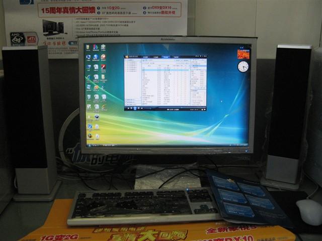 联想锋行 X5500图片51
