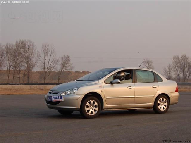LEXUS 雷克萨斯IS 250汽车图片高清图片