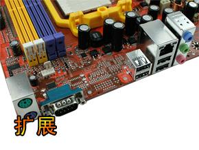 梅捷SY AMN52D RL V2.0其他图片下载图片