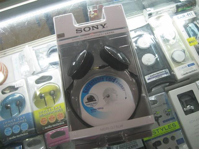 MDR-G75LW耳机