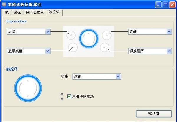 Bamboo Fun Cte 450 Driver Windows 10
