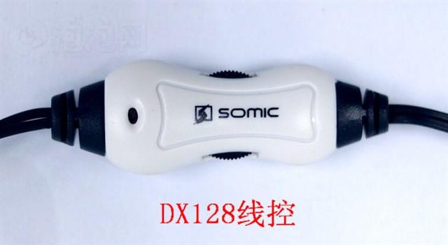 DX128耳机