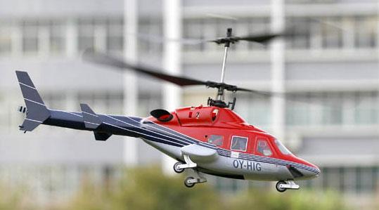 艾特航模红狼370级共轴双桨直升机