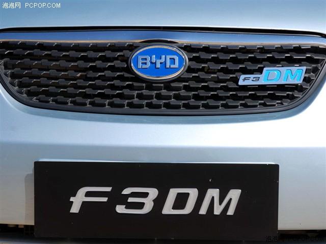 比亚迪F3 DM 双模电动车汽车图片图片