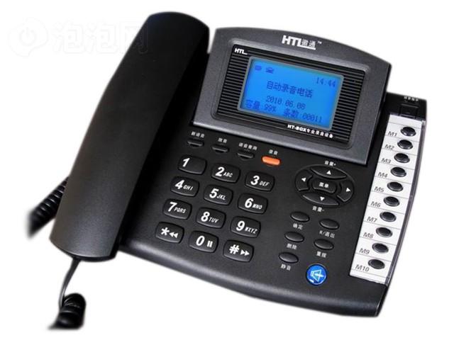 夜骚扰经典通话录音_骚扰电话录音_客服电话录音_搞笑电话录音_淘宝助理