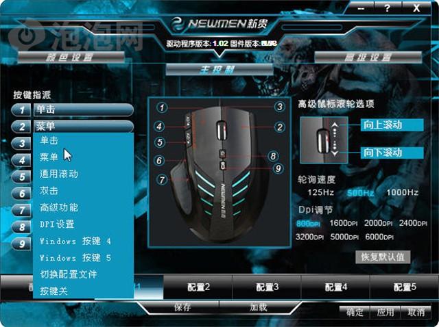 新贵神器9号(MS-172LU)图片22