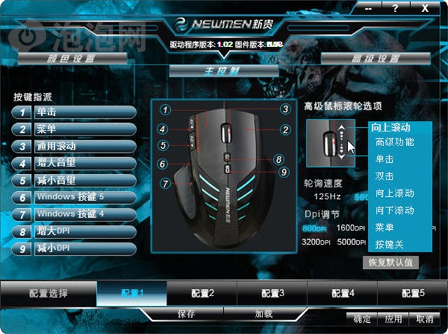 新贵神器9号(MS-172LU)图片23