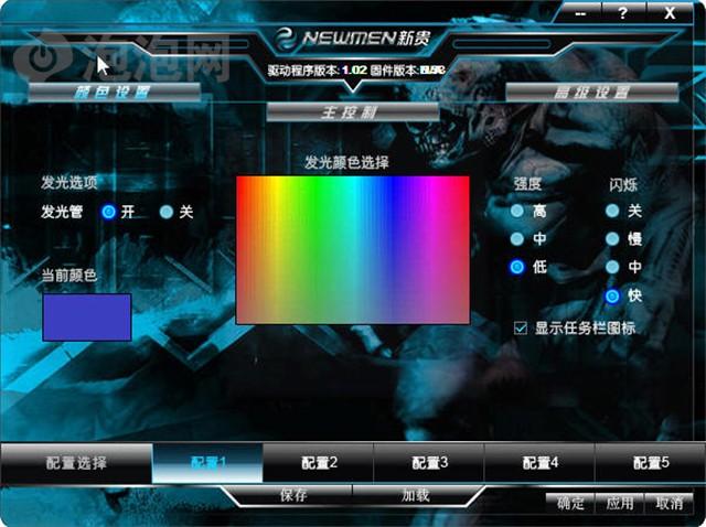 新贵神器9号(MS-172LU)图片24
