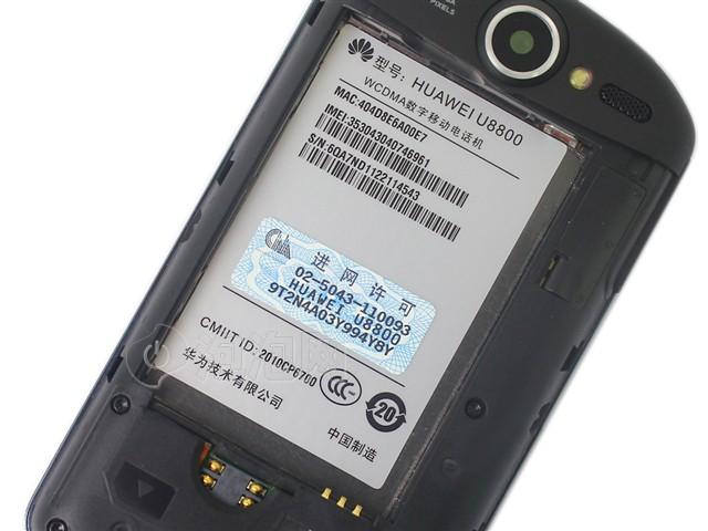 华为u8800电池仓图片
