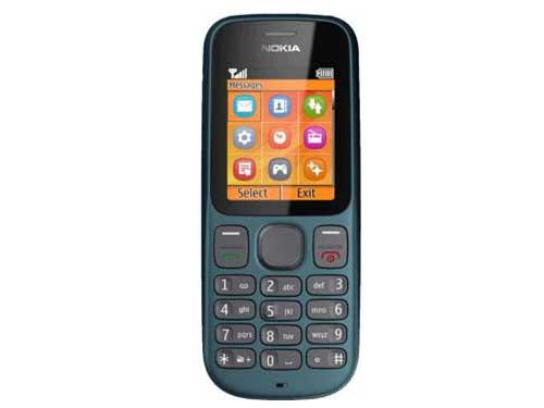 1000诺基亚_诺基亚1000 gsm手机精品图片1