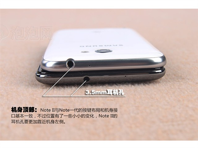 三星Note2 N7102 32G联通3G手机(云石白)WC