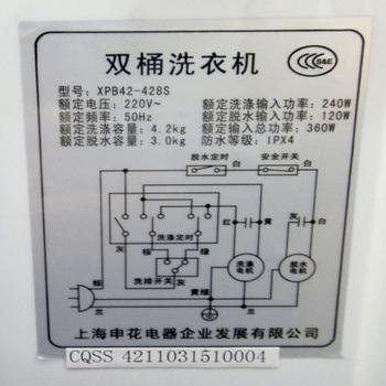 2公斤半自动双桶小洗衣机图片5
