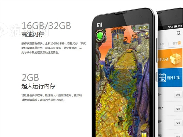 小米2S 16GB图片6