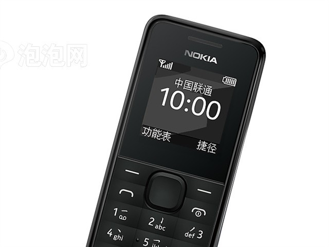诺基亚1050 GSM手机图片1