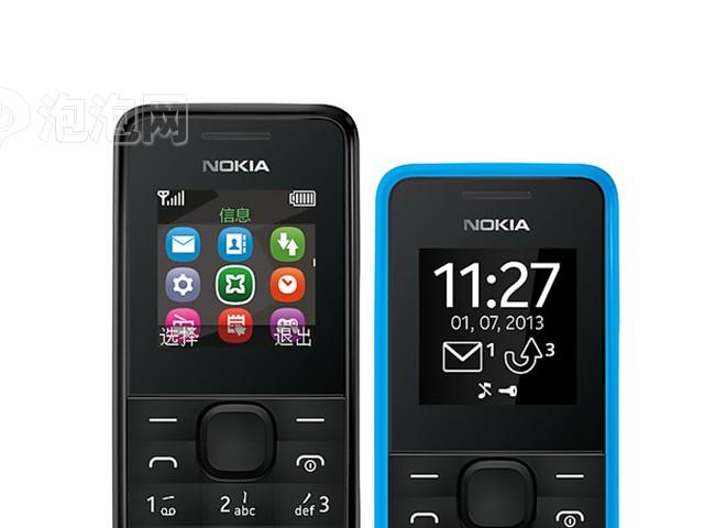 诺基亚1050 GSM手机图片2