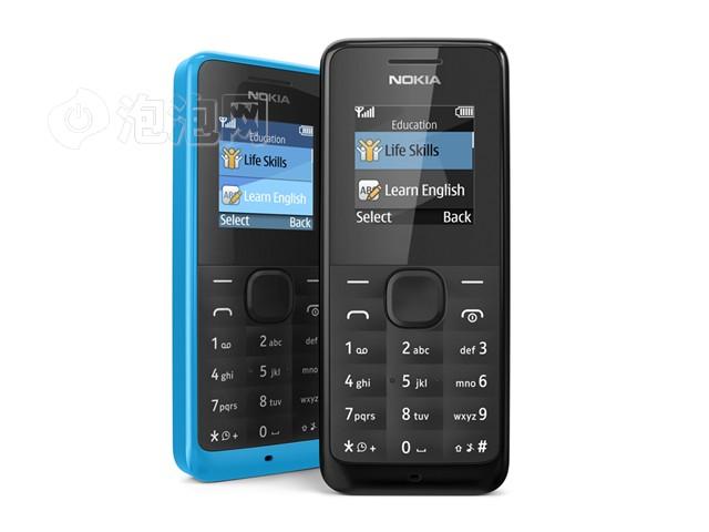 诺基亚1050 GSM手机精品图片3