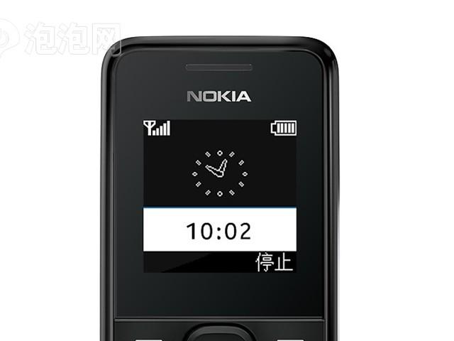 诺基亚1050 GSM手机图片3