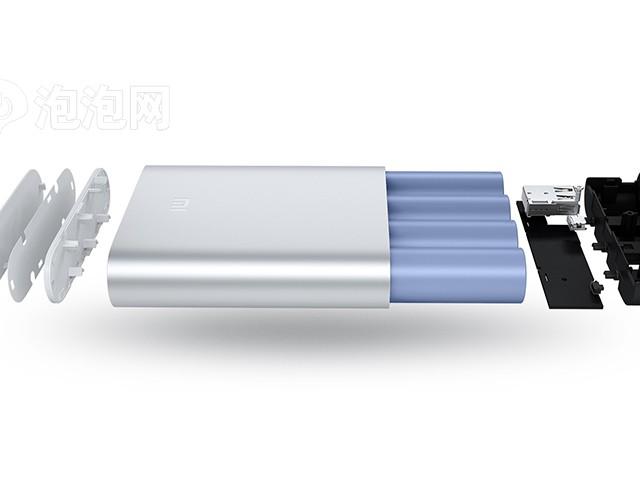 小米移动电源(10400mAh)图片2