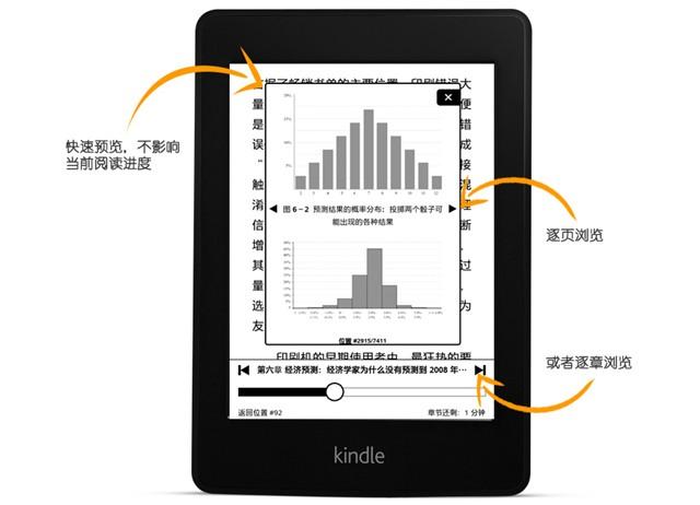 电子书阅读器下载_电子书阅读器