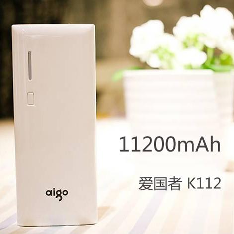 爱国者爱国者(aigo)移动电源充电宝k112陶瓷白11200mah 双usb输出