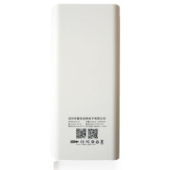 紫光电子S5 13000毫安 套餐版 支持99%手机充电 移动电源 白色 官方标配+4个充电转接线图片3