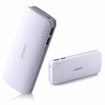 乔威Joway乔威移动电源 手机通用充电宝器10000毫安移动便携备用电池 白色官方标配+苹果5数据线图片1