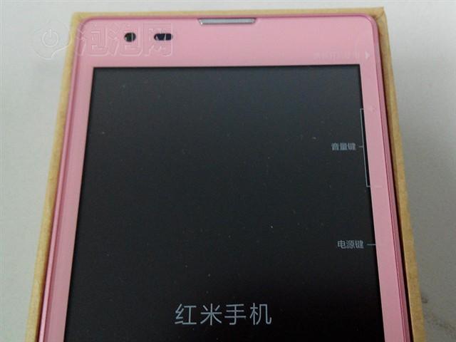 小米红米手机1s 联通3g手机图片9