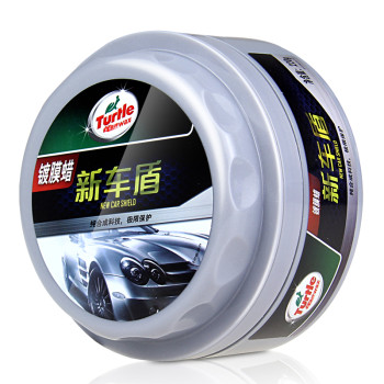 GGT双核保护汽车漆面镀膜剂封釉套装 2014新车盾镀膜蜡新上市其