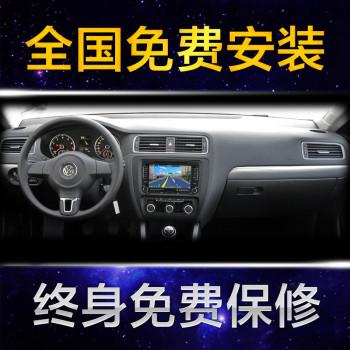 高尔夫7专用车载dvd导航仪gps倒车影像一体机安卓大屏 速腾 朗逸新款