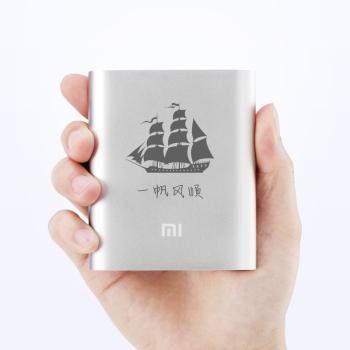 小米充电宝10400毫安手机通用移动电源原装正品 银色+白色随身风扇图片2