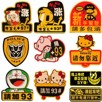 logo 标签 标识 设计 矢量 矢量图 素材 图标 350_350