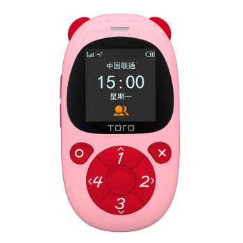 报价中心 智能家居 q儿童手机 gps定位wifi定位低辐射 男生女生小学生图片