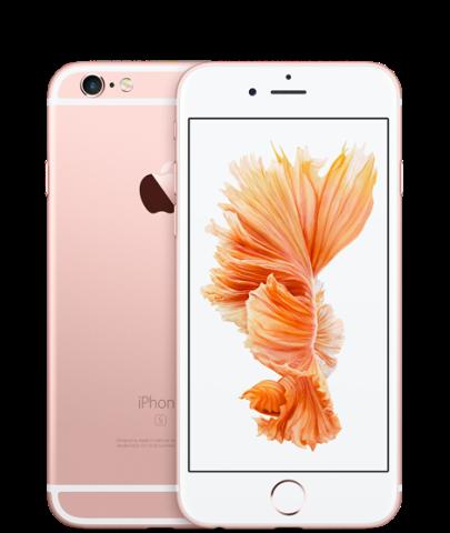 报价中心手机手机iphoneiphone66ss6464gb图片3密码苹果如何开机设置小米6图片