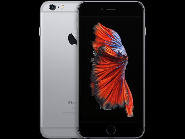 报价中心 手机 苹果iphone 6s图片3