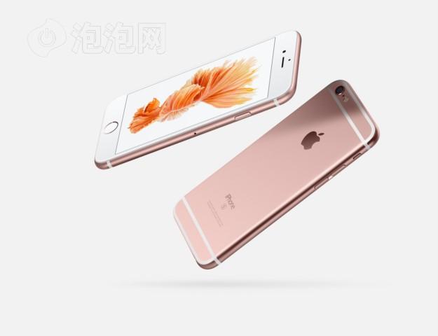 苹果iPhone 6s图片1