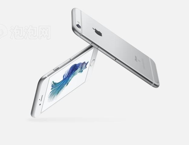 苹果iPhone 6s图片3