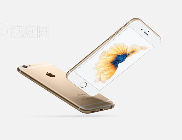苹果iPhone 6s图片4