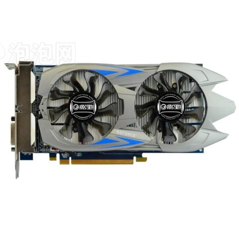 影驰GTX 750大将 1110MHz/5010MHz 2GB/128Bit GDDR5 PCI-E3.0显卡图片6
