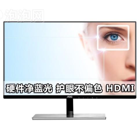 AOC I2579VHE6 25英寸AH-IPS广视角窄边框 不闪屏显示器(HDMI)图片1