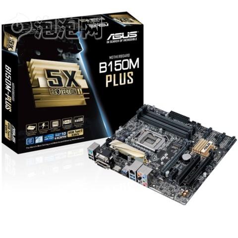 华硕B150M-PLUS 主板 Intel B150/LGA 1151图片5