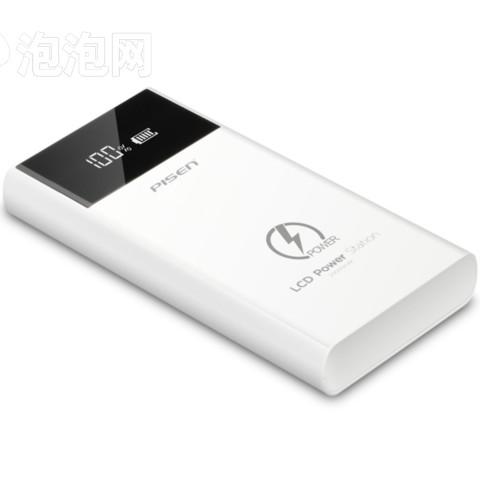 品胜20000毫安 移动电源/充电宝 双USB输出 能量站(Power Station) 苹果白图片1