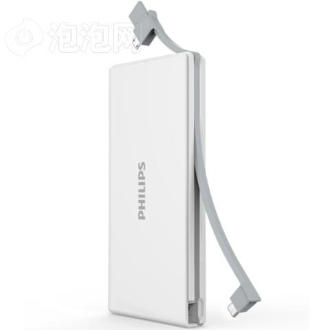 飞利浦13000毫安 移动电源/充电宝 聚合物 DLP1130 白色 自带线 三口输出图片1