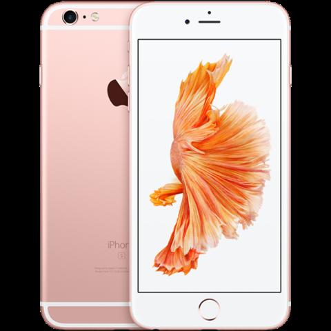 苹果iPhone 6s图片6
