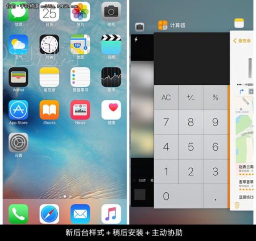 苹果iphone6s 16gb界面图片4